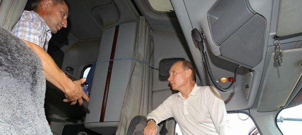 http://www.prav-net.ru/4053-ira/
