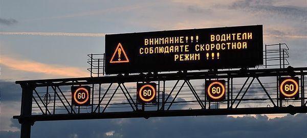 http://www.prav-net.ru/4064-ira/