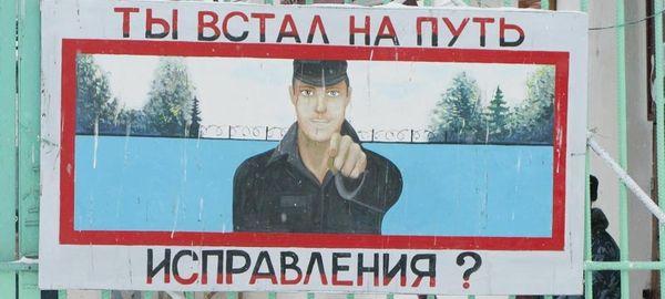 http://www.prav-net.ru/4071-ira/