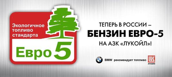 http://www.prav-net.ru/4078-ira/