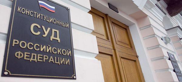 http://www.prav-net.ru/4091-ira/