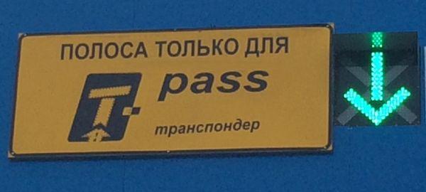 http://www.prav-net.ru/4094-ira/