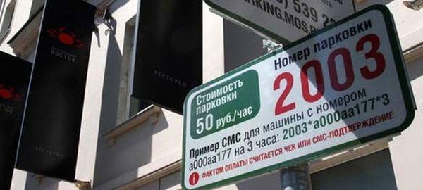 http://www.prav-net.ru/4096-ira/