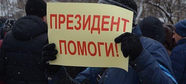 http://www.prav-net.ru/4104-ira/