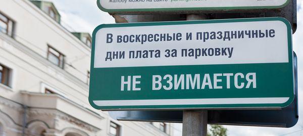 http://www.prav-net.ru/4115-ira/