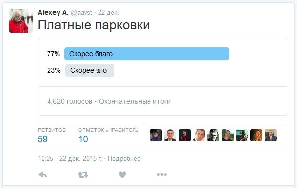 http://www.prav-net.ru/4119-ira/