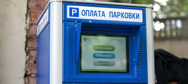 http://www.prav-net.ru/4125-ira/
