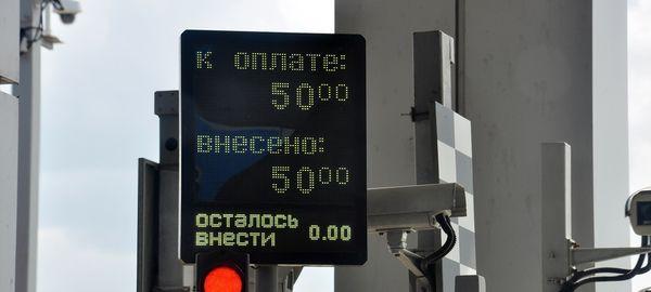 http://www.prav-net.ru/4132-ira/