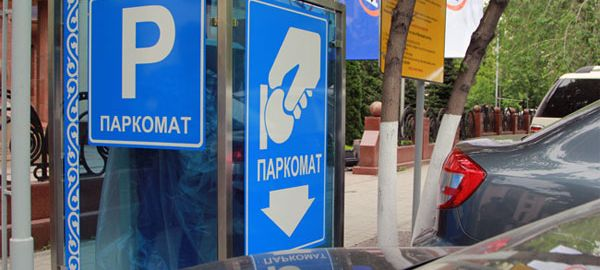 http://www.prav-net.ru/4139-ira/