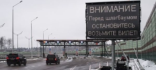 http://www.prav-net.ru/4144-ira/