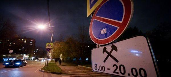 http://www.prav-net.ru/4152-ira/