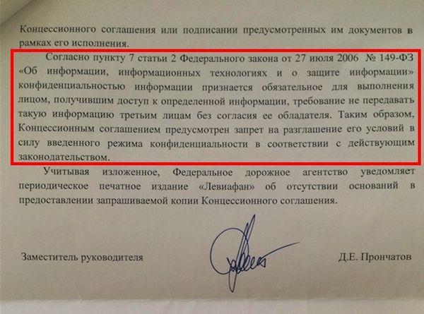http://www.prav-net.ru/4154-ira/