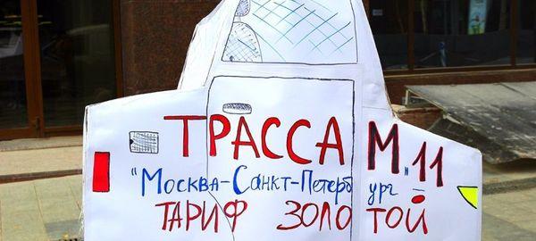 http://www.prav-net.ru/4168-ira/