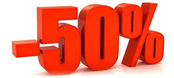 Закон о скидке 50 процентов на штрафы ГИБДД с 1 января 2016 года. Как оплатить половину штрафа?