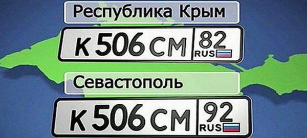 http://www.prav-net.ru/4194-ira/