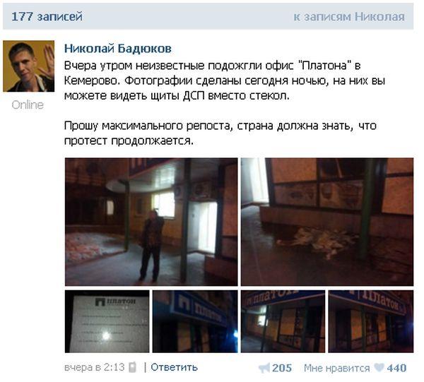 http://www.prav-net.ru/4209-ira/