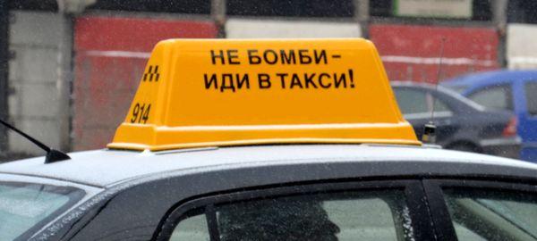 http://www.prav-net.ru/4213-ira/