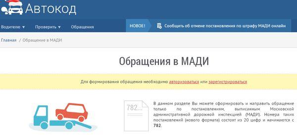 http://www.prav-net.ru/4218-ira/