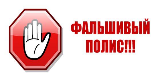 http://www.prav-net.ru/4224-ira/