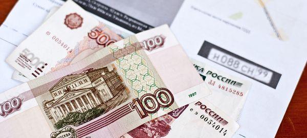http://www.prav-net.ru/4225-ira/