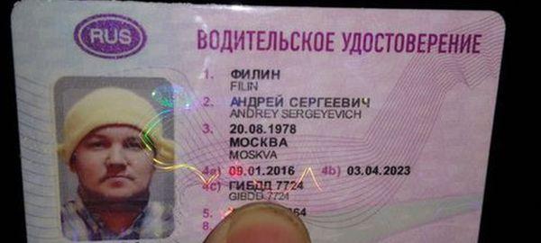 http://www.prav-net.ru/4233-ira/