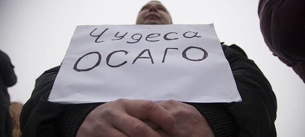 http://www.prav-net.ru/4251-ira/