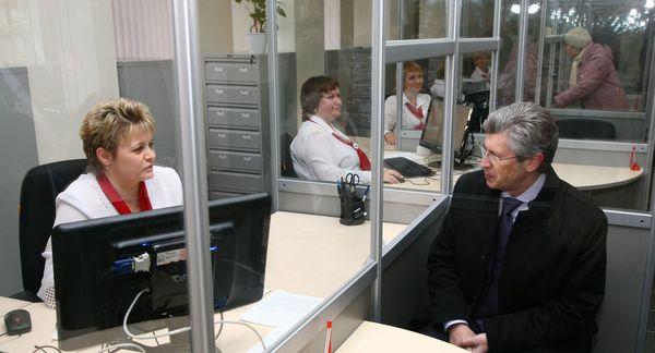 http://www.prav-net.ru/4256-ira/