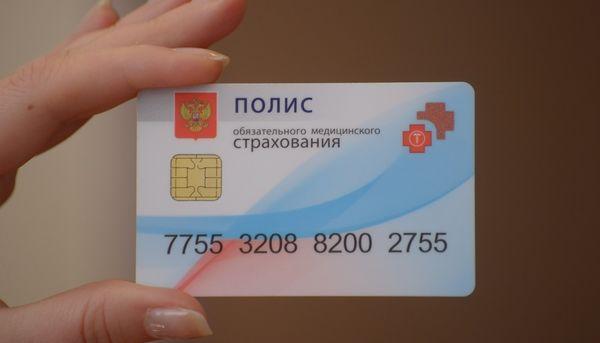 http://www.prav-net.ru/4263-ira/