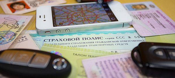 http://www.prav-net.ru/4264-ira/
