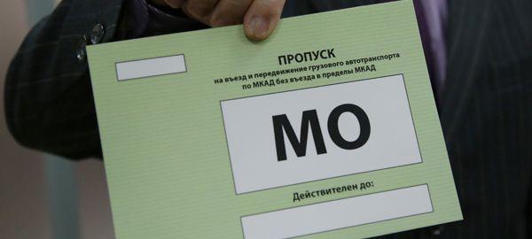 http://www.prav-net.ru/4272-ira/