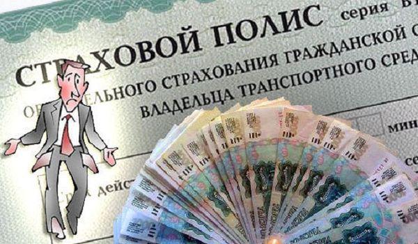 http://www.prav-net.ru/4278-ira/