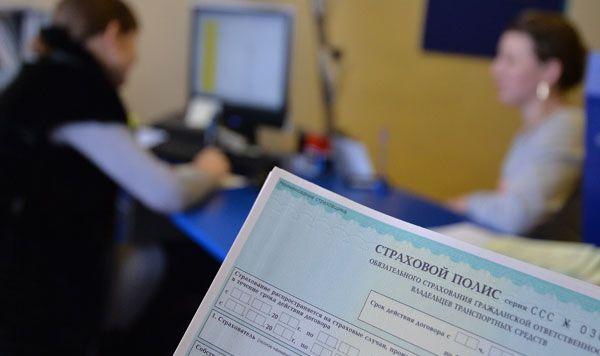 РСА вновь сообщил о временных перебоях в работе ряда сервисов