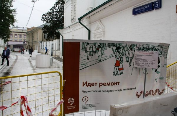 Средства от платной парковки в Москве за 2015 пошли на благоустройство 500 объектов