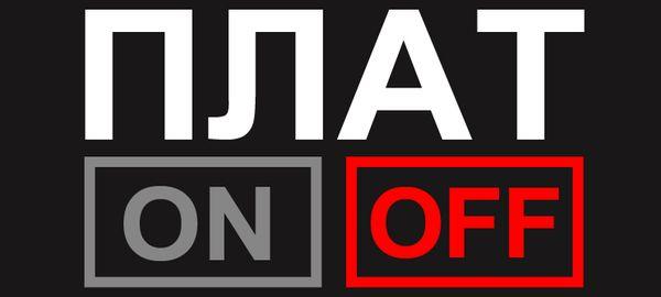 Навальный призывает голосовать за лучшую наклейку для дальнобойщиков и поддерживать их протест информационно