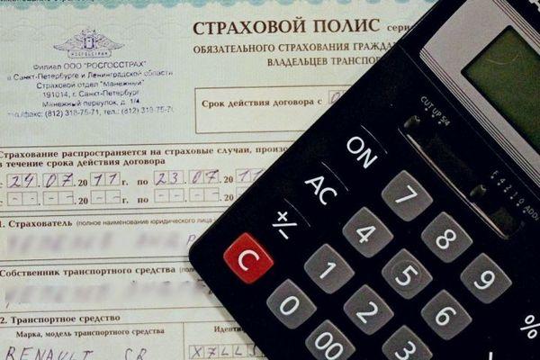 Штраф за отсутствие ОСАГО хотят поднять до 2500 рублей
