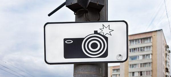 В Москве установили дополнительные камеры для фиксации поворота из другого ряда