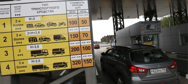 Генпрокуратура потребовала от «Автодора» снижения цены за проезд по трассе M11