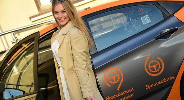 В Москве заработал второй оператор каршеринга Car5