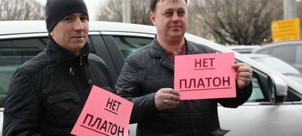 Дальнобойщики начнут всеобщую забастовку с 20 февраля 2016 года