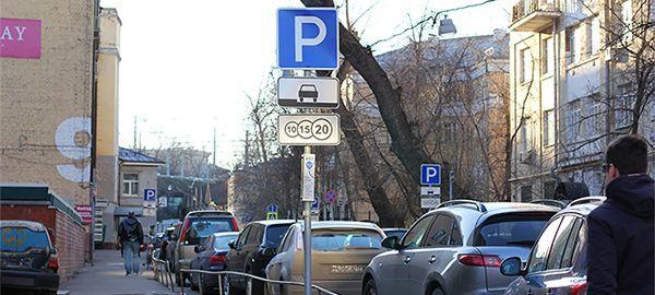 Эксперимент по созданию парковочных мест «только для местных» продлится от 6 до 9 месяцев