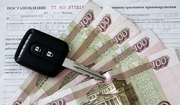 Россиянам разъяснили, как оплачивать штрафы ГИБДД, чтобы не лишиться скидки в 50%