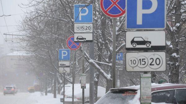 В Госдуме возмущены сугробами на платных парковках
