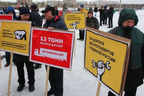 Дальнобойщики потребовали отставки министра транспорта Максима Соколова