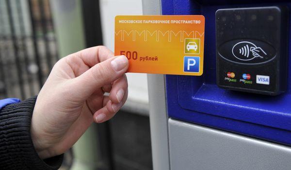 Более 8000 горожан получили резидентные разрешения в новых зонах платной парковки