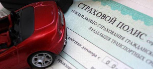 Автомобилистам придется заменить все полисы ОСАГО с 1 июля 2016 года
