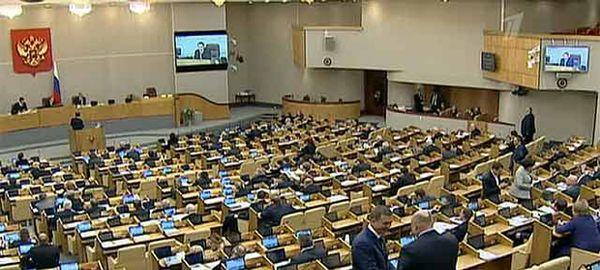 В Госдуме попросили ЦБ не допустить одномоментной замены всех полисов ОСАГО