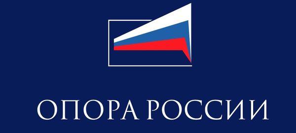 «Опора России» просит правительство РФ продлить льготный тариф «Платона» до конца 2016 года
