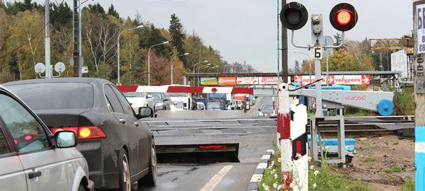 Предложено повысить штраф за нарушение правил переезда путей