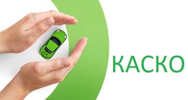 Страховщикам в Верховном Суде запретили уменьшать выплаты по КАСКО за неосторожность страхователя при защите авто от хищения