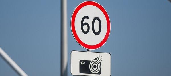 Знак камеры фотовидеофиксации